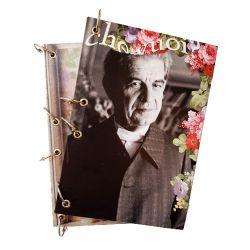 Caderno Argolado Lacan Che Vuoi
